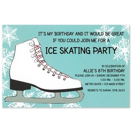 Sweet Skate Invitation