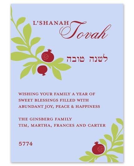 Pomegranate Vines Card