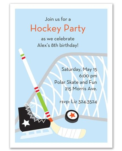 Hockey Star Invitation