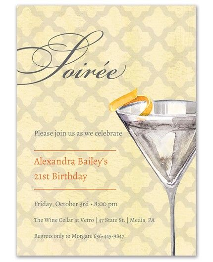 Soiree Twist Invitation