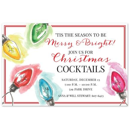 Christmas Lights Invitation