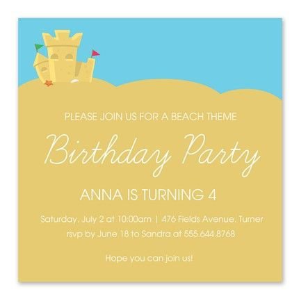 Sand Castle Invitation