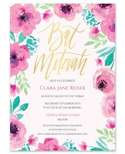 Spring Bat Mitzvah Floral Invitation