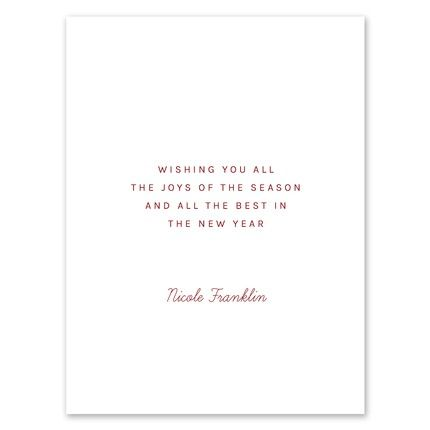 Greatest Gift Greeting Card
