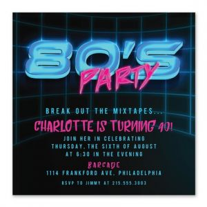 80's Party Invitation
