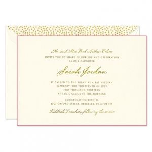 Pink Edge Invitation