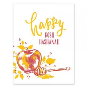 Apple & Honey Greeting Card
