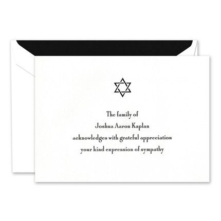 White Folded Card