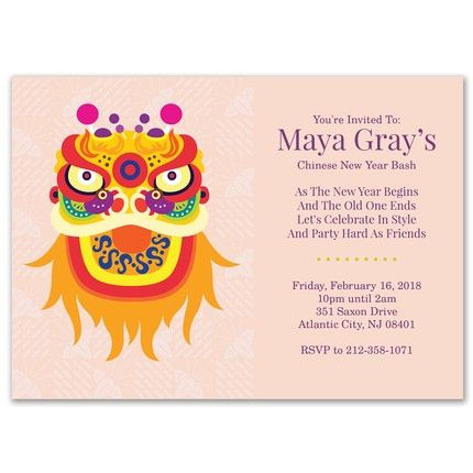 Chinese Dragon Invitation