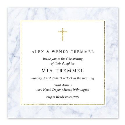 Marble Cross Invitation