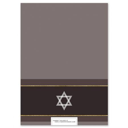 Formal Mitzvah Invitation