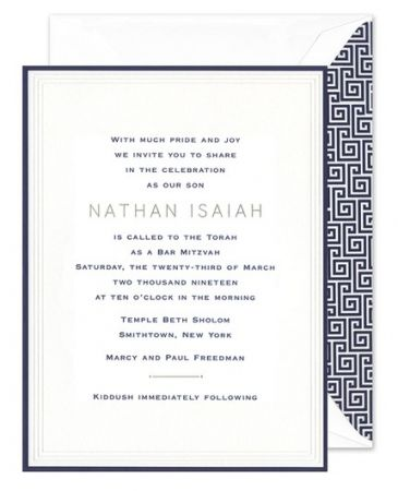 Navy Border Invitation