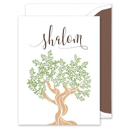 Shalom Greeting Card