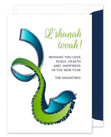 Shofar Greeting Card