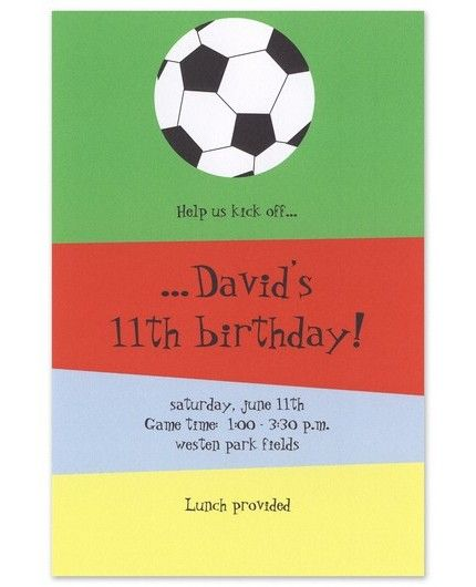 Soccer Stripe Invitation