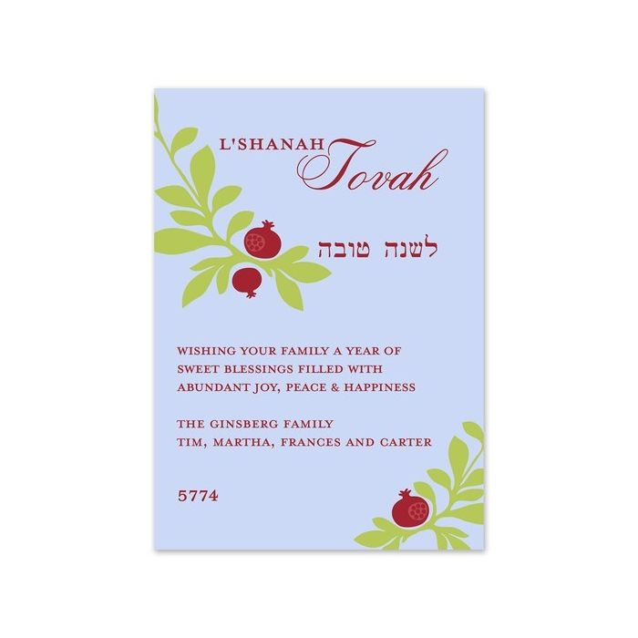 Pomegranate Vines Card